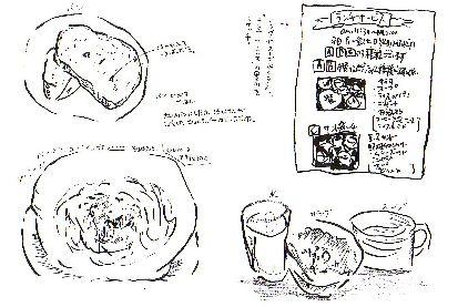 【セピアの森で】嘉昭紀行No、2