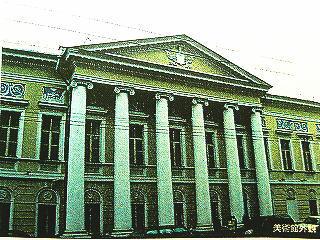 ロシア国立芸術アカデミー美術館