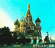 ボクロスキー宮殿